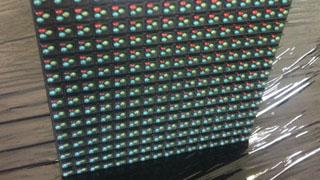LABPC P10-RGB