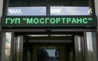 МОСГОРТРАНС LABPC
