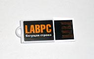 Программа управления LABPC_HD